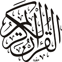 Quranic-Research_Logo